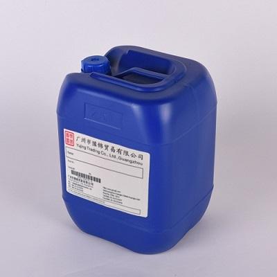 HR8019水性丙烯酸共聚物树脂乳液